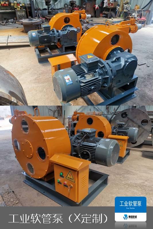 工业软管泵化工输送