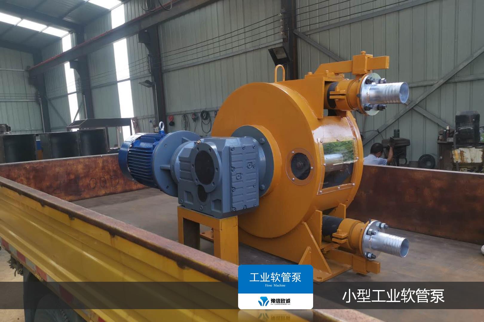 SEW减速机软管泵