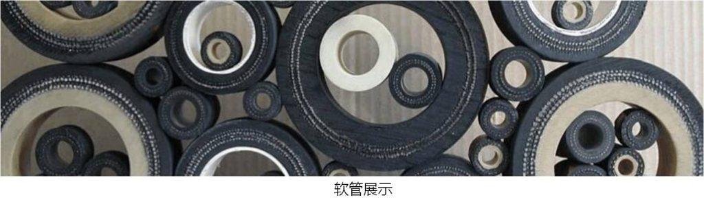 多种材质的软管展示