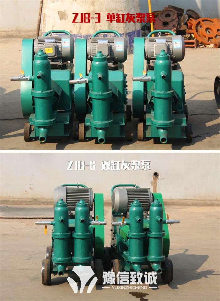 柱塞式双缸注浆泵