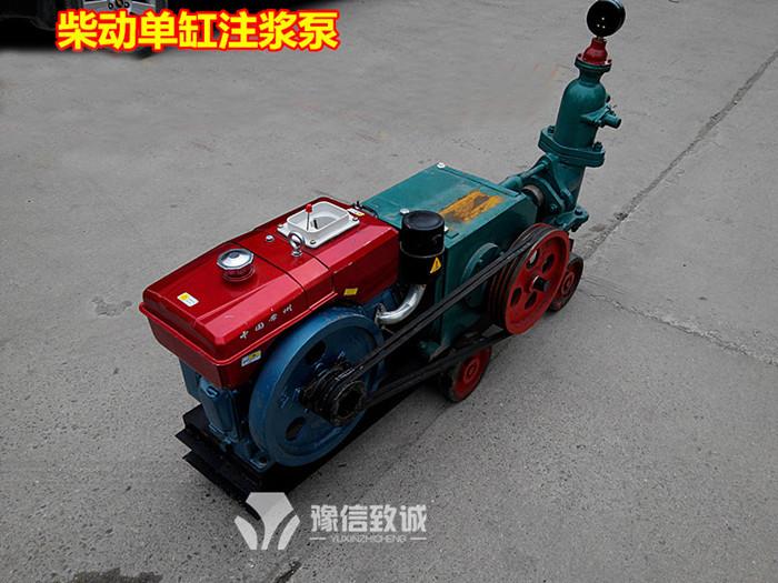 柴油型灰浆泵