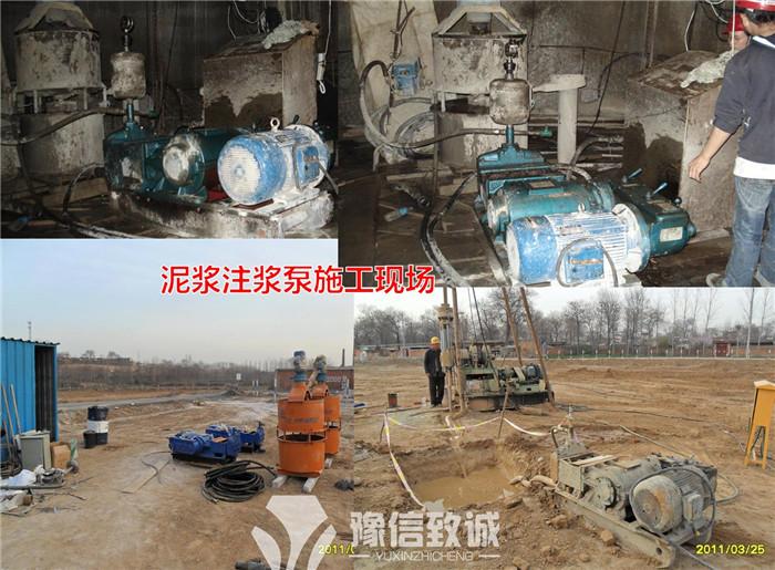 BW250泥浆注浆泵应用现场
